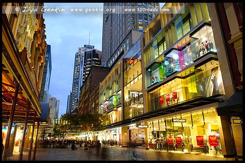 Pitt Street Mall, Сидней, Sydney, Австралия, Australia