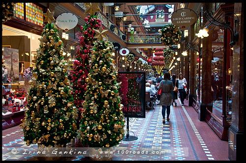 Стрэнд Аркады, Strand Arcade, Сидней, Sydney, Австралия, Australia