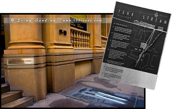Вторая инсталляция, Баковый ручей, Tank Stream, Сидней, Sydney, Австралия, Australia