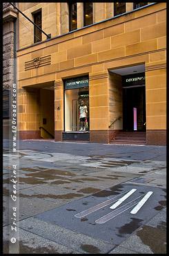 Пятая инсталляция, Баковый ручей, Tank Stream, Сидней, Sydney, Австралия, Australia