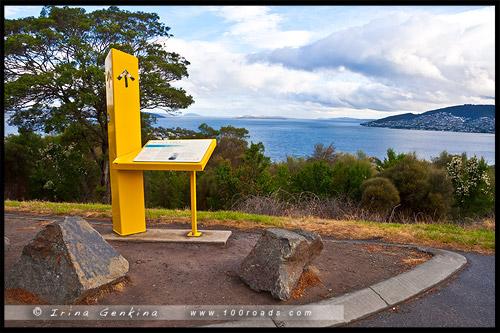 Смотровая площадка Росни Хилл, Rosny Hill Lookout, Тасмания, Tasmania, Австралия, Australia