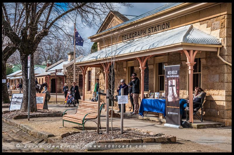Бичворт, Beechworth, Викторианские Альпы, Victorian Alps, Австралия, Australia