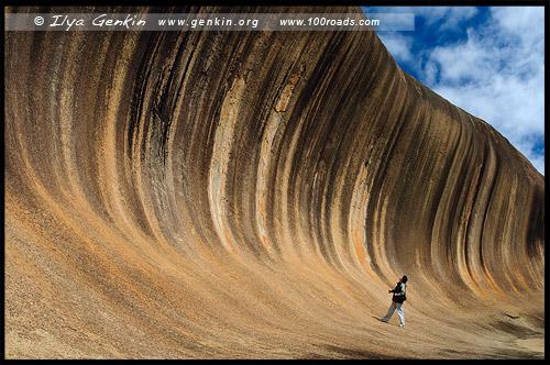 Скала Волна, Каменная Волна, Wave Rock, Хайден, Hyden, Золотой Аутбэк Австралиии, Australias Golden Outback, Западная Австралия, Western Australia, WA, Австралия, Australia
