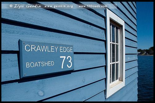Лодочный дом, Матильда Бэй, Matilda Bay, Boat Shed, Перт, Perth, Западная Австралия, Western Australia, WA, Австралия, Australia