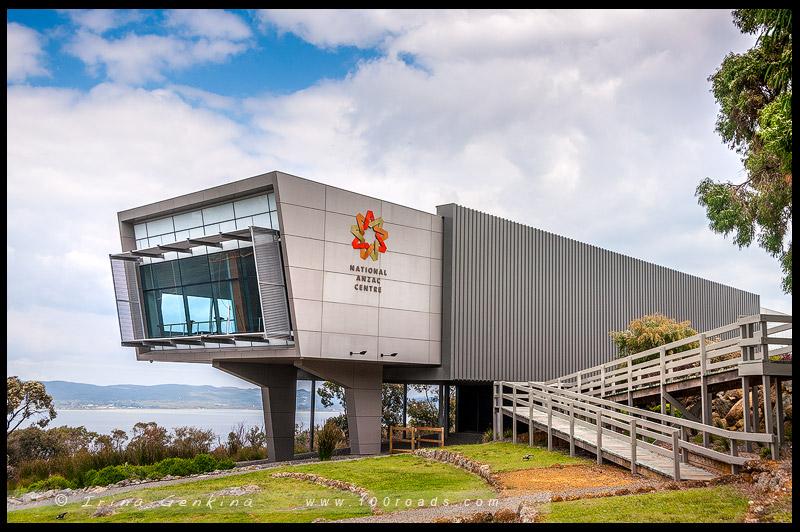 Гора Аделаида, Mount Adelaide, Парк наследия Олбани, Albany Heritage Park, Олбани, Albany, Западная Австралия, Western Australia, Австралия, Australia