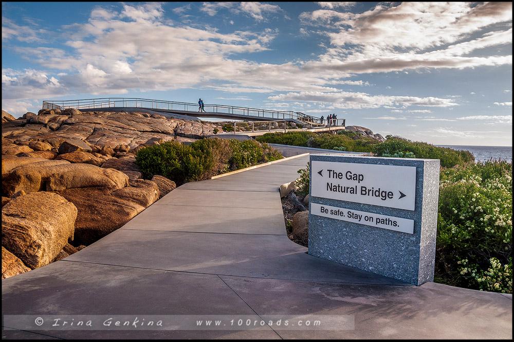 Природный мост и Обрыв, Natural Bridge and The Gap, Олбани, Albany, Западная Австралия, Western Australia, Австралия, Australia
