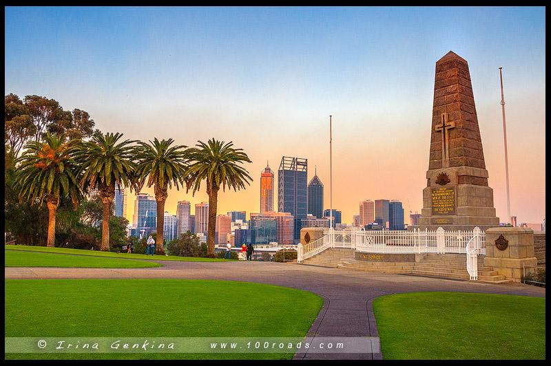 Военный мемориал штата, State War Memorial, Перт, Perth, Западная Австралия, Western Australia, Австралия, Australia