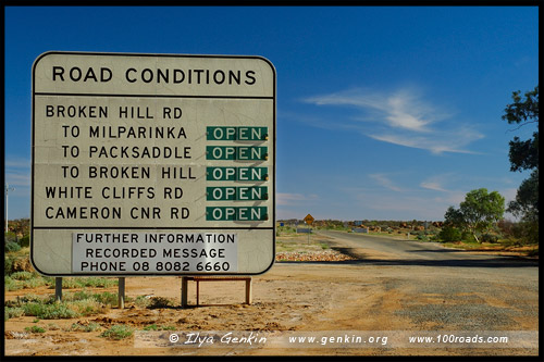 Дорожный знак, Тибабурра, Tibooburra, Парк Стюрт, Sturt NP, Новый Южный Уэльс, NSW, Австралия, Australia