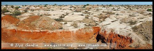 White Cliffs, Новый Южный Уэльс, NSW, Австралия, Australia