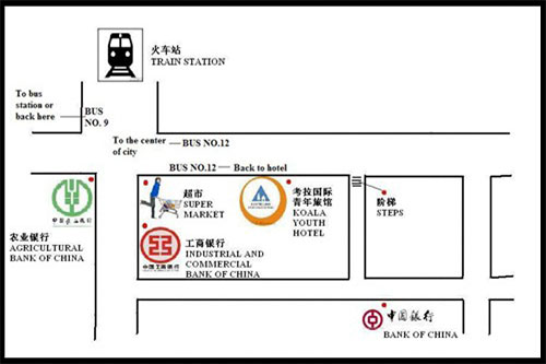 Map of Koala International Youth Hostel, Хуаншань, Huangshan, 黄山, Китай, China, 中國, 中国