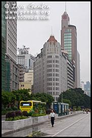 Aiqun Hotel, Гуанджоу, Guangzhou 广州市, Китай, China, 中國, 中国