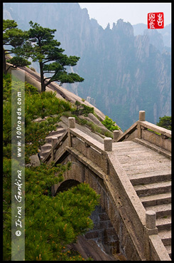 Дорога на Пик Красных Облаков, Way to Red Cloud Peak, Хуаншань, Huangshan, 黄山, Китай, China, 中國, 中国