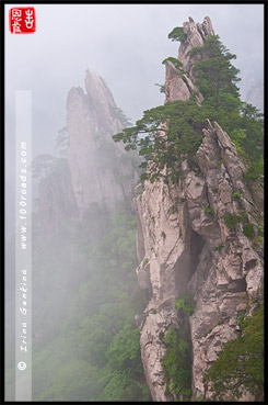 Вид c панорамной платформы с названием - Flying-over Rock, Хуаншань, Huangshan, 黄山, Китай, China, 中國, 中国