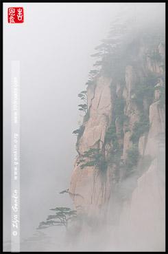 Западный Каньон, Xihai Grand Canyon, 西海大峡谷, Хуаншань, Huangshan, 黄山, Китай, China, 中國, 中国