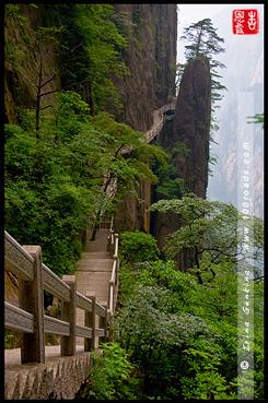 Тропинка вдоль скалы, Западный Каньон, Xihai Grand Canyon, 西海大峡谷, Хуаншань, Huangshan, 黄山, Китай, China, 中國, 中国