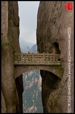 Сказочный Мост, Fairyland Bridge, 步仙桥, Западный Каньон, Xihai Grand Canyon, 西海大峡谷, Хуаншань, Huangshan, 黄山, Китай, China, 中國, 中国