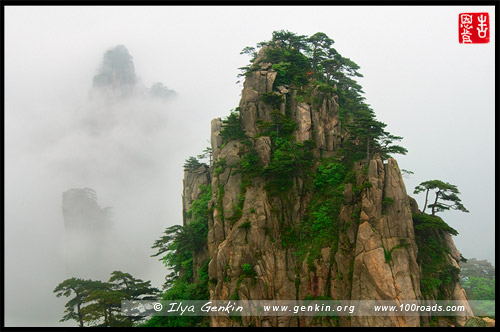 Утро на видовой площадке - Начинаю верить, Beginning to believe Peak, 始信峰, Хуаншань, Huangshan, 黄山, Китай, China, 中國, 中国