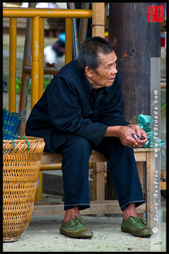 Пинг Ан, Ping An, 平安, Лунцзи, Longji, 龙脊, Лонгшень, Longsheng, 龙胜, Китай, China, 中國, 中国
