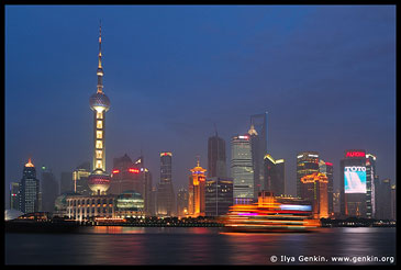 Shanghai's Pudong Skyline over the Huangpu River at Night, View from The Bund, China