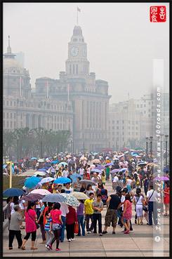 Шанхай, Shanghai, 上海, Китай, China, 中國, 中国