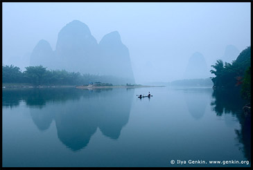 20-ти юаневый пейзаж, 20 Yuan Note View at Dawn, Синпинг, Xingping, Яншо, Yangshuo, China