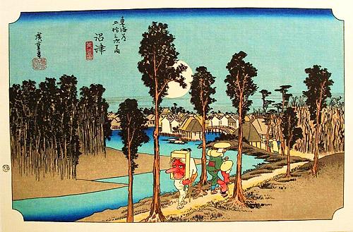 Нумадзу, Numazu, 沼津, Токайдо, Tokaido, 東海道, Хонсю, Honshu Island, 本州, Япония, Japan, 日本