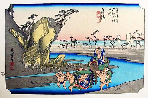 Окицу, Okitsu, 興津, Токайдо, Tokaido, 東海道, Хонсю, Honshu Island, 本州, Япония, Japan, 日本
