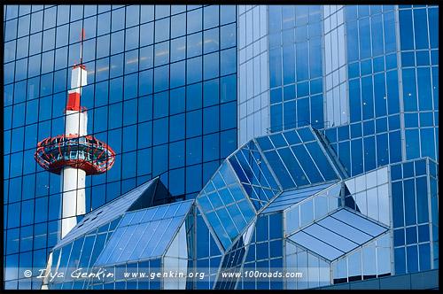 Отражение башни Киото в стеклах вокзала, Kyoto Tower Reflections, Киото, Kyoto, 京都市, регион Кансай, Kansai, Хонсю, Honshu Island, 本州, Япония, Japan, 日本