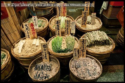 Рынок Нисики, Нишики, Nishiki Market, 錦市場, Каварамачи, Каварамати, Kawaramachi, 河原町, Киото, Kyoto, 京都市, регион Кансай, Kansai, Хонсю, Honshu Island, 本州, Япония, Japan, 日本