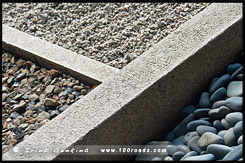 Сад камней, Рюген-ин, Ryogen-in, 龍源院, Киото, Kyoto, 京都市, регион Кансай, Kansai, Хонсю, Honshu Island, 本州, Япония, Japan, 日本
