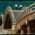 Two Businessmen Crossing Kintai-kyo (Kintai Bridge), Iwakuni, Honshu, Japan