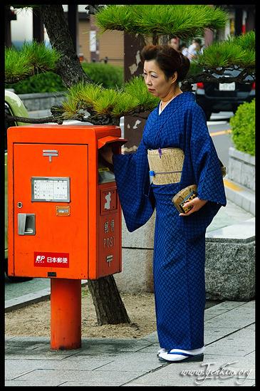 Женщина в кимоно, Миядзима-гути (Miyajima-guchi), Япония, Japan
