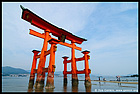 O-Torii (Grand Gate) at Low Tide, Itsukushima Shrine, Miyajima, Honshu, Japan