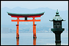 O-Torii (Grand Gate) and Lantern, Itsukushima Shrine, Miyajima, Honshu, Japan