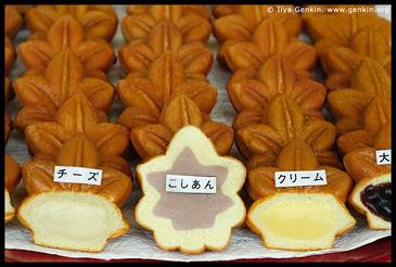 Momiji Manju (traditional Miyajima cookies), Miyajima, Honshu, Japan
