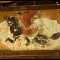 Картина, Храме Сэндзёкаку, Senjokaku, Миядзима, Япония