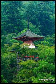 Tahoto Pagoda, Miyajima, Honshu, Japan