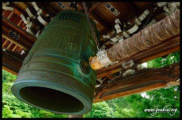 Belfry, Daisho-in Temple, Miyajima, Honshu, Japan