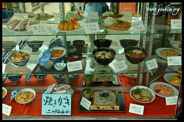 Витрина ресторана, Миядзима, Япония
