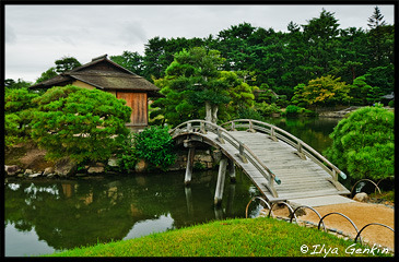 Naka-no-shima Island on Sawa-no-ike Pond, Korakuen Garden, Okayama, Honshu, Japan