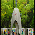 The Statue of the Children's Peace Monument, Hiroshima, Honshu, Japan