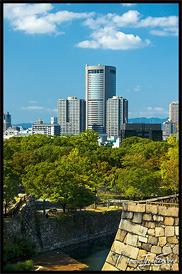 Вид на Бизнес Центр со стен Осакского Замка, Осака, Япония
