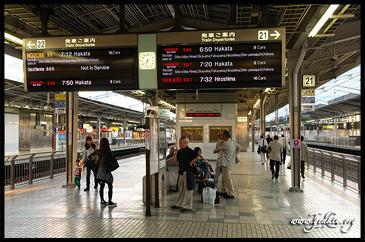 Осака, Вокзал Шин-Осака, Перрон, Платформа, Япония