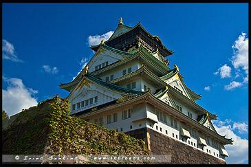 Осакский Замок, Osakajokoen, Замок, Парк, Осака, Япония