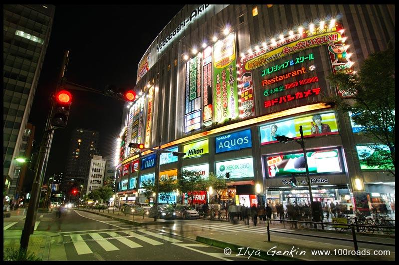 Прогулка по Токио – Акихабара (Akihabara)