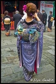 Сестра жениха, Храм Кудзурю (Kuzu-ryu Jinja), Хаконэ (Hakone), 箱根, Япония (Japan), 日本