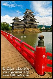 Мост Удзуми, Uzumi-Bashi, 埋の橋, 埋橋, Замок Мацумото, Matsumoto Castle, Хонсю, Honshu Island, 本州, Япония, Japan, 日本