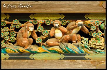 Знаменитые три обезьянки, three wise monkeys, Тосёгу, Toshogu, 東照宮, Никко, Nikko, 日光, Регион Канто, Kanto Region, 関東地方, Хонсю, Honshu Island, 本州, Япония, Japan, 日本