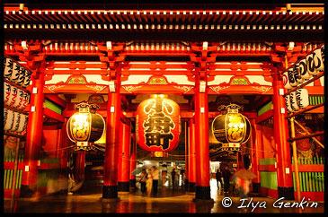Hozo-mon Gate at Dusk, Senso-ji Temple, Asakusa, Tokyo, Kanto Region, Honshu Island, Japan