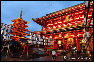 Five-Story Pagoda and Hozo-mon Gate at Dusk, Senso-ji Temple, Asakusa, Tokyo, Kanto Region, Honshu Island, Japan